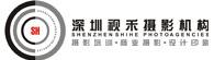深圳视禾摄影培训