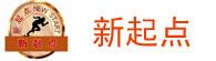 深圳新起点司法培训