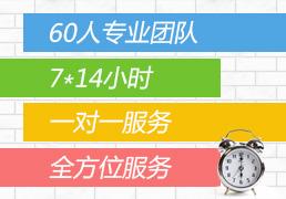 南阳冯特健民培训学校