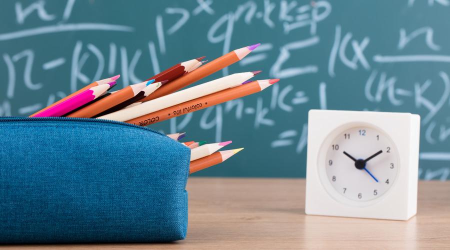 黑龙江2018下半年教师资格证面试报名时间