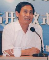 刘有法老师头像