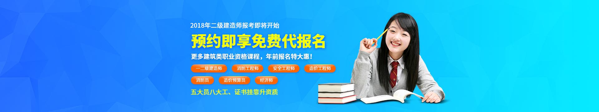 济南二建广告图