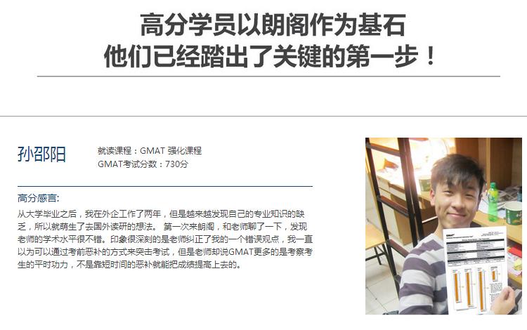 黄浦区gmat作文满分是多少_【上海GMAT培训