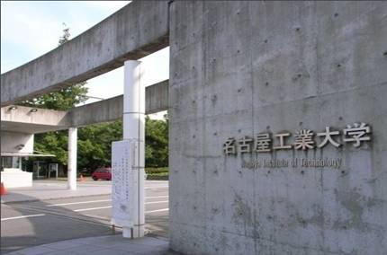 日本高中留学高中【上海】周合照费用冬雨图片