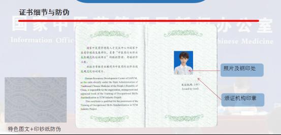 广州高级产后恢复师考试培训班多少钱