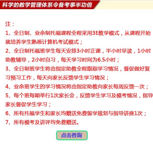 杭州新叨光白话培训班标价