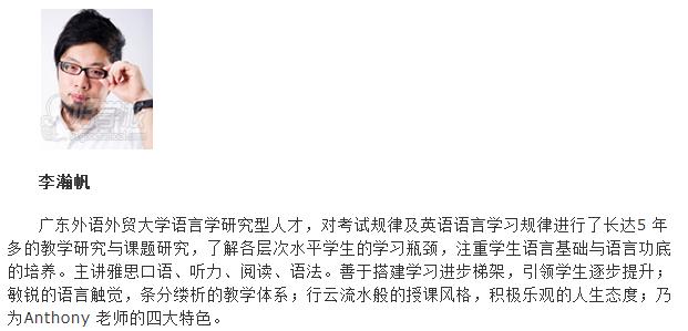 广州雅思培训哪里好_广州雅思培训机构哪里好