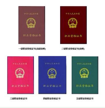 【健康管理师】_广州健康管理师培训机构_广