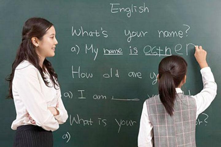 兰州初中英语词汇培训 兰州初中英语词汇培训