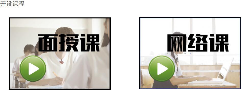 【GRE320分直通精品课程】_广州GRE课程哪