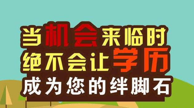 2018深圳成人高考专升本报名