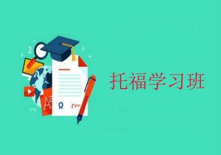 叨光英语培训班学钱贵不贵?普畅通要好多钱?