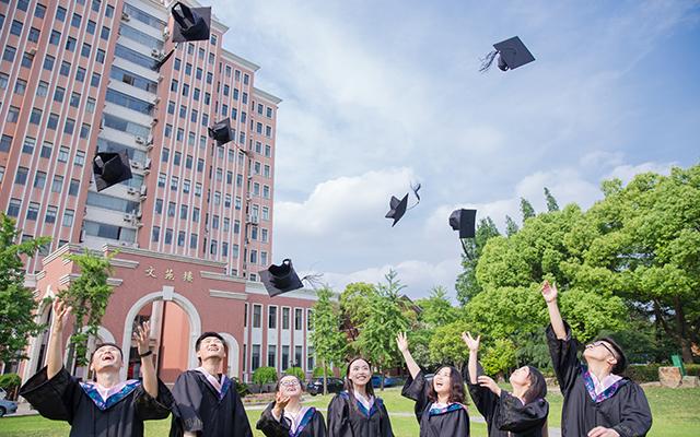 深圳大学继续教育学院自考怎么样