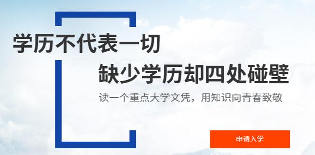 杭州自考本科2017_【浙江工商大学行政管理专