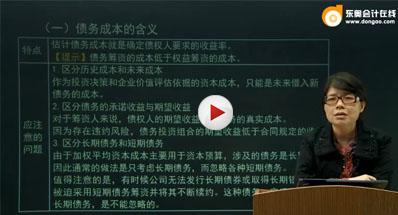 闫华红课程视频