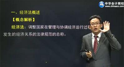 赵俊峰课程视频
