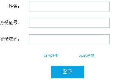四川教师资格证2017下半年面试查分时间