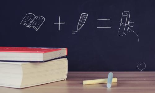 2018上半年山东中小学教师资格证成绩查询入