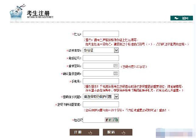 西藏2018下半年中小学教师资格证报名流程图教上册年级数学教案小学三新人数学版图片