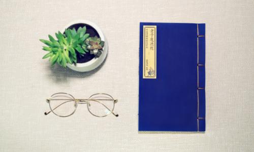 2018年下半年江苏教师资格证准考证打印入口