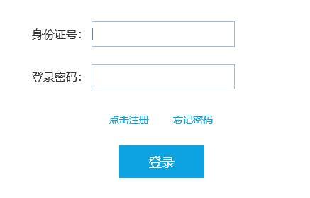 2018下半年广西中小学教师资格证准考证打印