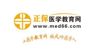 医学教育网简介