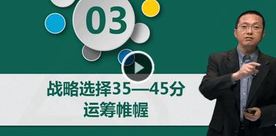 李宏伟注册会计师战略