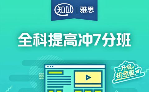 新东方网校赵楠