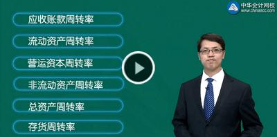 达江注册会计师财务成本管理