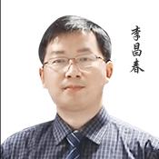 优路网校一级建造师李昌春老师