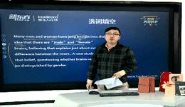 新东方在线英语四级培训