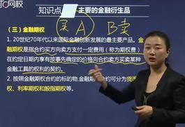 深圳经济师培训机构图片