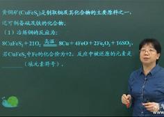 高三文科辅导网络课程地理