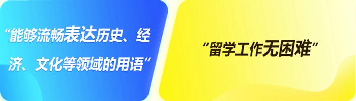 新东方韩语学习目标