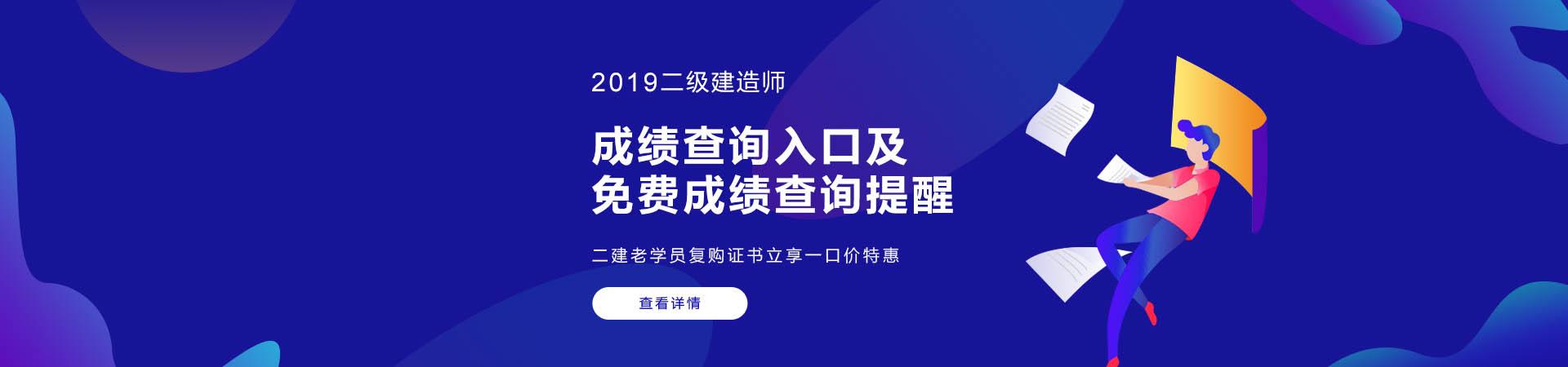 2020二级建筑实务冯婧