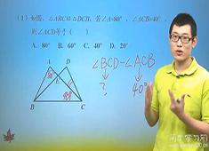 初一数学同步课程