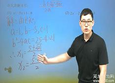 初二数学同步课程