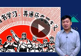 考研政治培训