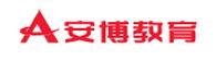 上海安博教育