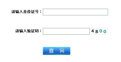 2014江苏二建成绩查询时间