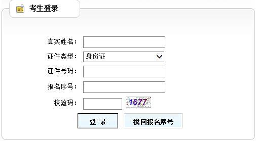 河南人事网执业药师准考证查询_2014年执业药