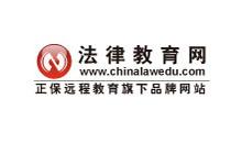 法律教育网首页