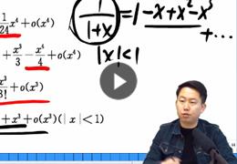 张宇-考研数学《高等数学》课程