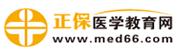 医学教育网