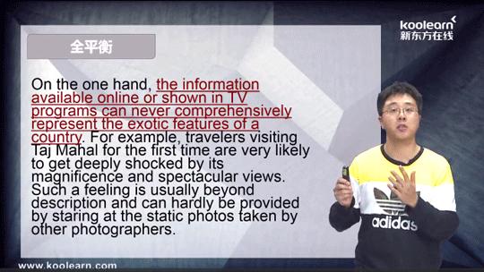 新东方雅思基础课程好不好